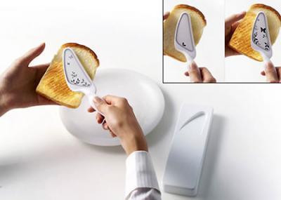 Un curioso tostador portátil